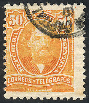 Lot 200 - Argentina general issues -  Guillermo Jalil - Philatino Auction # 2122 ARGENTINA:
