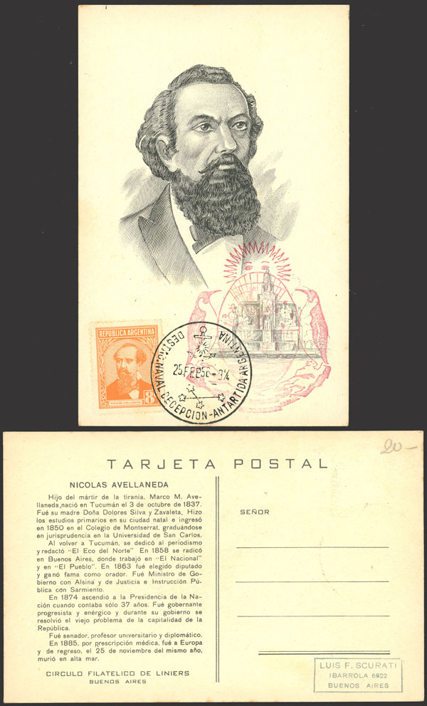 Lot 2 - argentine antarctica postal history -  Guillermo Jalil - Philatino Auction # 2124 ARGENTINA: very attractive auction