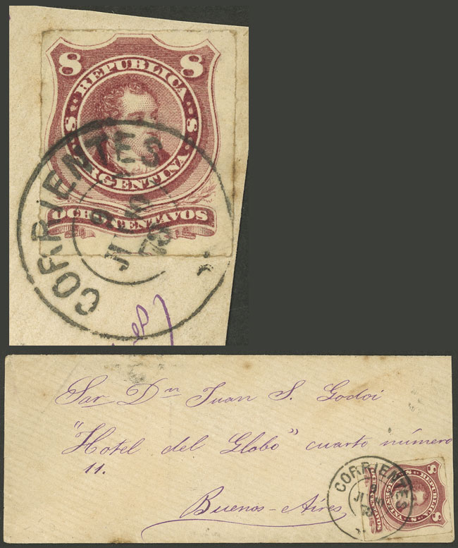 Lot 12 - Argentina general issues -  Guillermo Jalil - Philatino Auction # 2126 ARGENTINA: July sell-off auction: 120 lots with VERY LOW STARTS