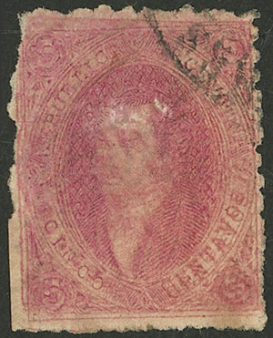 Lot 8 - Argentina rivadavias -  Guillermo Jalil - Philatino Auction # 2126 ARGENTINA: July sell-off auction: 120 lots with VERY LOW STARTS