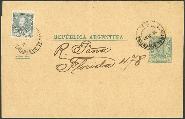 Lot 14 - Argentina general issues -  Guillermo Jalil - Philatino Auction # 2126 ARGENTINA: July sell-off auction: 120 lots with VERY LOW STARTS