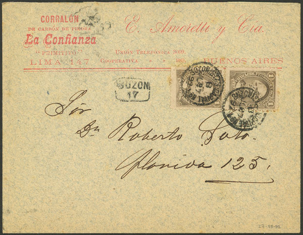 Lot 16 - Argentina general issues -  Guillermo Jalil - Philatino Auction # 2126 ARGENTINA: July sell-off auction: 120 lots with VERY LOW STARTS