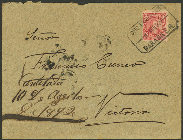 Lot 19 - Argentina general issues -  Guillermo Jalil - Philatino Auction # 2126 ARGENTINA: July sell-off auction: 120 lots with VERY LOW STARTS