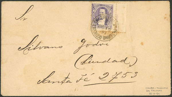 Lot 17 - Argentina general issues -  Guillermo Jalil - Philatino Auction # 2126 ARGENTINA: July sell-off auction: 120 lots with VERY LOW STARTS