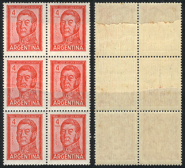 Lot 1066 - Argentina general issues -  Guillermo Jalil - Philatino Auction # 2128 ARGENTINA: 'Clearance' auction with very low starts and many interesting lots!