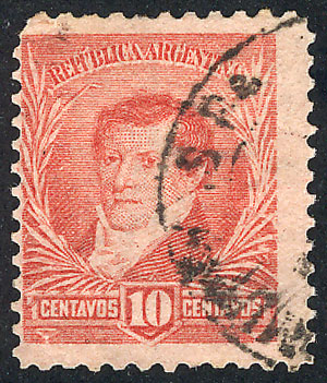 Lot 362 - Argentina general issues -  Guillermo Jalil - Philatino Auction # 2128 ARGENTINA: 'Clearance' auction with very low starts and many interesting lots!