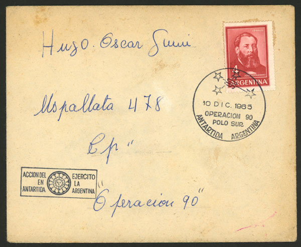 Lot 17 - argentine antarctica postal history -  Guillermo Jalil - Philatino Auction # 2128 ARGENTINA: 'Clearance' auction with very low starts and many interesting lots!