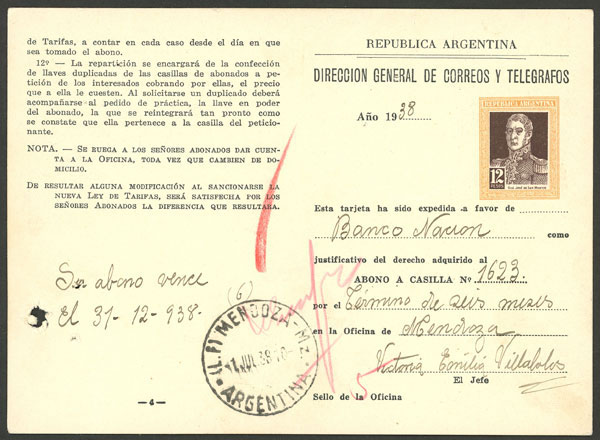Lot 1982 - Argentina Postal stationery -  Guillermo Jalil - Philatino Auction # 2128 ARGENTINA: 'Clearance' auction with very low starts and many interesting lots!