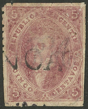 Lot 196 - Argentina rivadavias -  Guillermo Jalil - Philatino Auction # 2128 ARGENTINA: 'Clearance' auction with very low starts and many interesting lots!