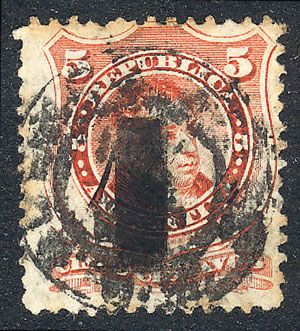Lot 252 - Argentina general issues -  Guillermo Jalil - Philatino Auction # 2128 ARGENTINA: 'Clearance' auction with very low starts and many interesting lots!