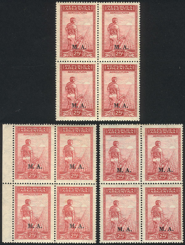 Lot 1673 - Argentina official stamps -  Guillermo Jalil - Philatino Auction # 2128 ARGENTINA: 'Clearance' auction with very low starts and many interesting lots!