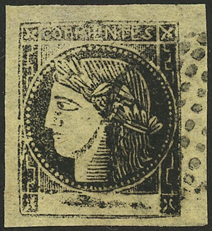 Lot 26 - Argentina corrientes -  Guillermo Jalil - Philatino Auction # 2129 ARGENTINA: August special auction