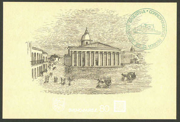 Lot 7 - argentine antarctica postal history -  Guillermo Jalil - Philatino Auction # 2130 ARGENTINA:
