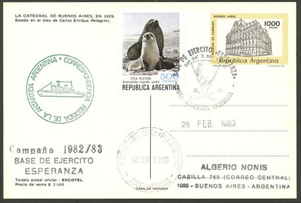 Lot 8 - argentine antarctica postal history -  Guillermo Jalil - Philatino Auction # 2130 ARGENTINA: