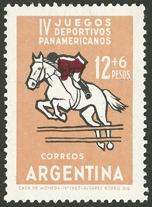 Lot 624 - Argentina general issues -  Guillermo Jalil - Philatino Auction # 2132 ARGENTINA: