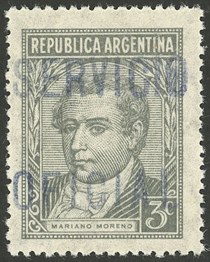 Lot 170 - Argentina official stamps -  Guillermo Jalil - Philatino Auction # 2135 ARGENTINA - OFFICIAL STAMPS: Selection of good lots!