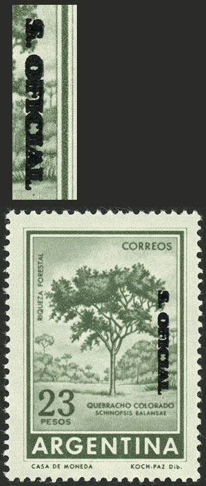 Lot 158 - Argentina official stamps -  Guillermo Jalil - Philatino Auction # 2135 ARGENTINA - OFFICIAL STAMPS: Selection of good lots!