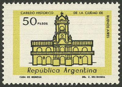 Lot 106 - Argentina general issues -  Guillermo Jalil - Philatino Auction # 2136 ARGENTINA: Selection of good pieces of the Tumarkin collection (part I)