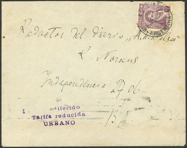 Lot 51 - Argentina general issues -  Guillermo Jalil - Philatino Auction # 2136 ARGENTINA: Selection of good pieces of the Tumarkin collection (part I)