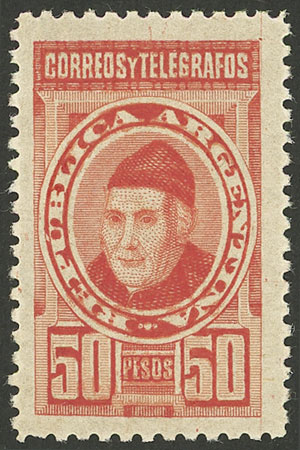 Lot 66 - Argentina general issues -  Guillermo Jalil - Philatino Auction # 2137 ARGENTINA: Special October auction