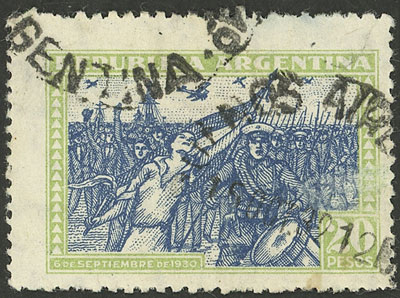 Lot 110 - Argentina general issues -  Guillermo Jalil - Philatino Auction # 2137 ARGENTINA: Special October auction