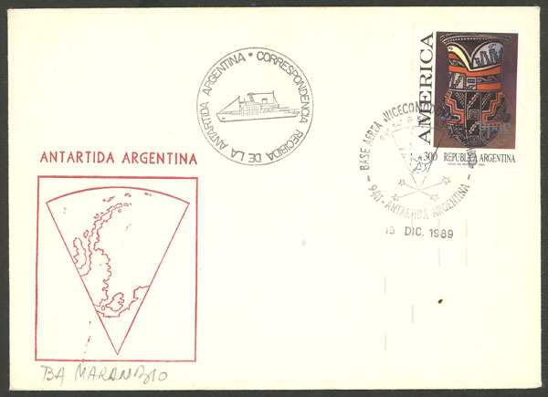 Lot 7 - argentine antarctica postal history -  Guillermo Jalil - Philatino Auction # 2138 ARGENTINA: