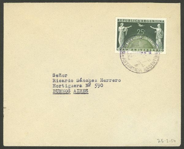 Lot 16 - ARGENTINE ANTARCTICA - ORCADAS postal history -  Guillermo Jalil - Philatino Auction # 2138 ARGENTINA: