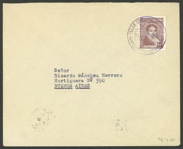 Lot 14 - ARGENTINE ANTARCTICA - ORCADAS postal history -  Guillermo Jalil - Philatino Auction # 2138 ARGENTINA:
