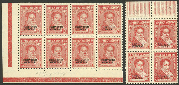 Lot 837 - Argentina official stamps -  Guillermo Jalil - Philatino Auction # 2138 ARGENTINA:
