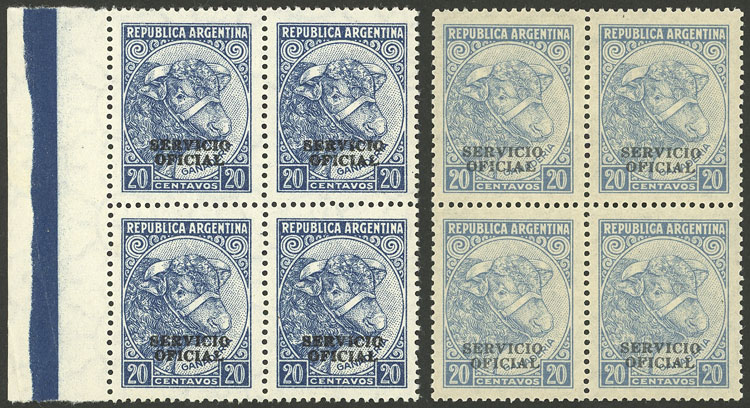 Lot 848 - Argentina official stamps -  Guillermo Jalil - Philatino Auction # 2138 ARGENTINA: