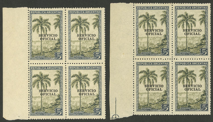Lot 843 - Argentina official stamps -  Guillermo Jalil - Philatino Auction # 2138 ARGENTINA: