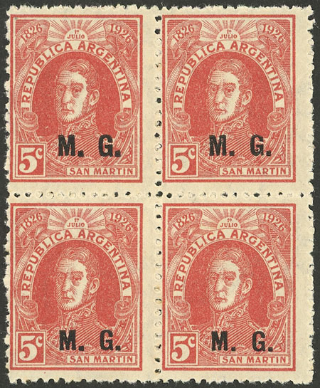 Lot 811 - Argentina official stamps -  Guillermo Jalil - Philatino Auction # 2138 ARGENTINA: