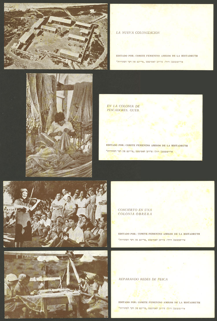 Lot 20 - TOPIC JUDAICA postcards -  Guillermo Jalil - Philatino Auction # 2141 WORLDWIDE + ARGENTINA: General November auction