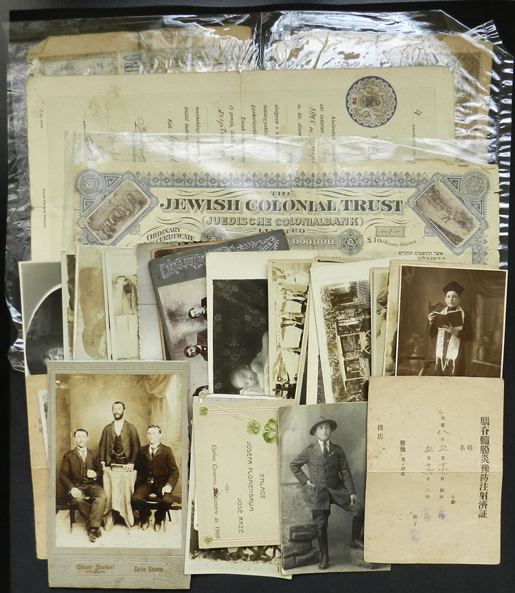 Lot 22 - TOPIC JUDAICA other items -  Guillermo Jalil - Philatino Auction # 2141 WORLDWIDE + ARGENTINA: General November auction