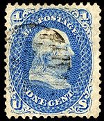 Purposeful Argentina Scarce Cordoba 1913 5p Blue Police Tax Fiscal Se-tenant Pair